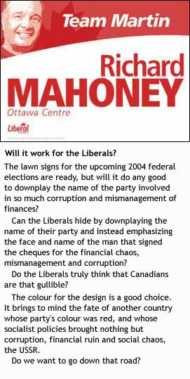 Liberal Party campaign poster, Canadian federal elections 2004
